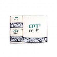 高档毛巾浴巾3件套礼盒套装 西比特定制案例
