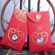平安吉祥系列银红包
