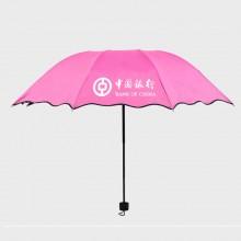 小黑伞 黑胶遇水开花晴雨伞 折叠雨伞户外三折广告伞 可定制logo