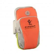 跑步手机包_运动手机臂包_含魔术贴可定制logo