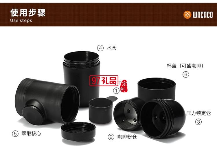 手动便携手压式浓缩咖啡机 便携式手动咖啡杯