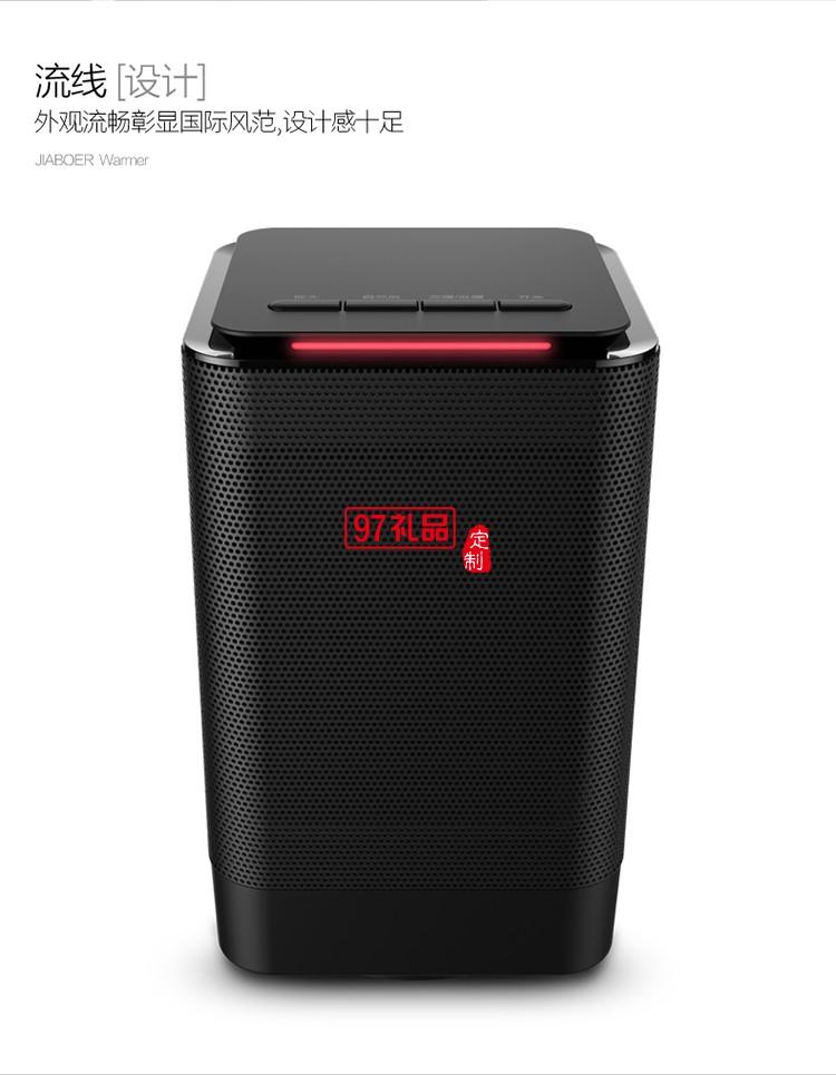 极客便携式取暖器个人电暖器家用暖风机中国建筑设计院合肥图片