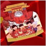 贵金属红包纯银镀金饺子 企业年终奖高端新年礼品