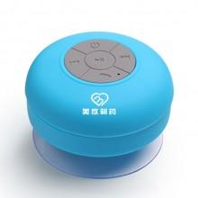 美欣制药定制案例 无线蓝牙音箱 防水带吸盘蓝牙音响车载小低音炮 可定制