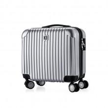 时尚商务休闲PC硬箱 高端商务行李箱