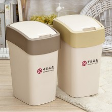 中国银行定制创意翻盖垃圾桶家用客厅卫生桶可定制logo