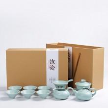 汝窑茶具套装  汝瓷功夫茶壶茶杯盖碗套装 可定制logo
