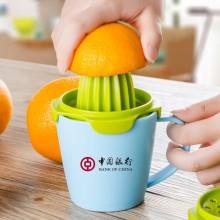 中国银行定制logo 创意柠檬榨汁器 多功能手动榨汁杯