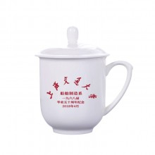 上海交大定制案例会议骨瓷杯