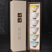 礼盒装陶瓷功夫茶具 150ml茶碗品茗杯主人茶杯牡丹浮雕陶瓷杯