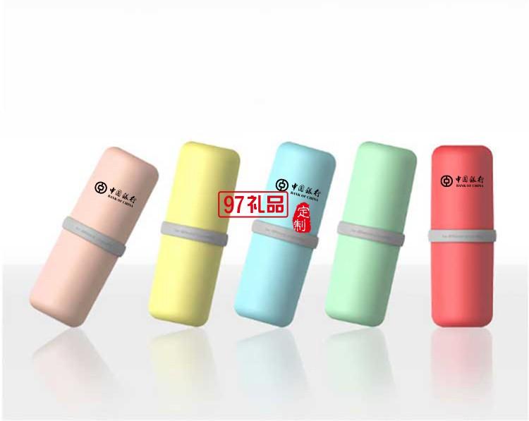 中国银行定制胶囊马卡龙色旅行漱口杯
