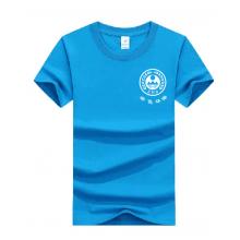杭州街道文化衫公益定制圆领广告衫