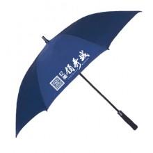 直柄伞湖北忆美定制logo