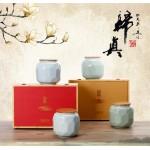 青瓷茶叶罐 归真双罐礼盒装 大号陶瓷8两绿茶茶叶包装盒定制
