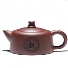 户外车载便携旅行茶具套装包 宜兴紫砂泡茶壶百家姓LOGO定制
