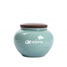 龙泉青瓷 茶叶罐陶瓷小号储物罐
