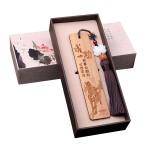 创意竹木单品书签 精美盒子包装 福利促销小礼品 富贵平安书签LOGO定