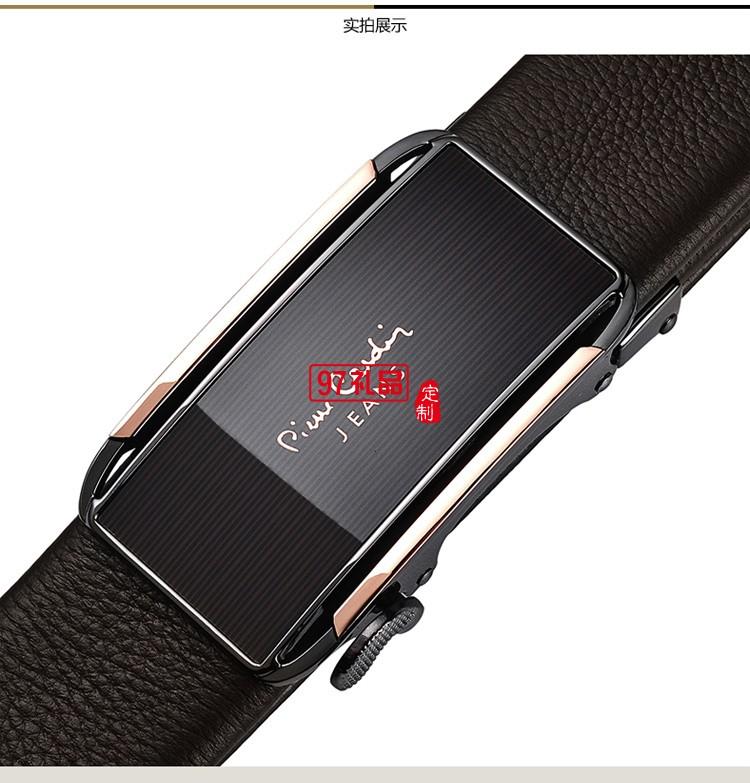 男士皮带自动扣纯牛皮皮带裤腰带 商务礼品可定制logo
