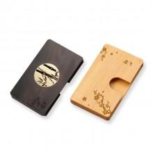 中国风红木商务男女名片盒便携名片收纳盒 可定制logo