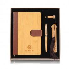 竹木笔记本套装
