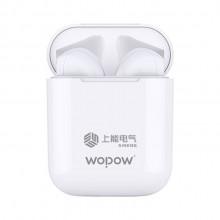 真无线蓝牙耳机(5.0双耳通话触摸版) 白色