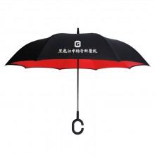 广告定做双层反向雨伞遮阳伞 纤维骨架太阳伞