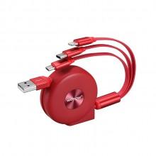 沃品 LC007数据线一拖三 红色 1米