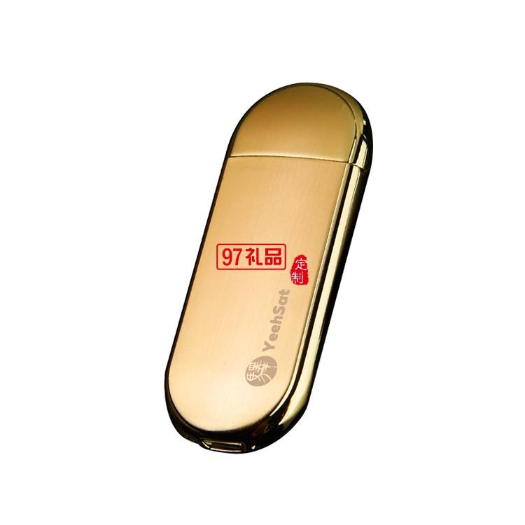 金属砂轮明火打火机激光企业logo