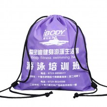 爱包迪健身定制便携双肩包 户外背包 儿童培训背包 可定制logo