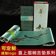 丝绸艺术桌垫  吉垫 鼠标垫 桌垫