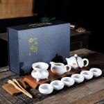小米定制茶具