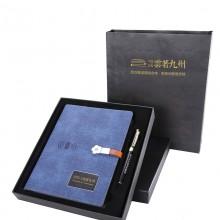 商务笔记本套装定制 记事本套装 高档本册礼盒 U盘签字笔套装logo