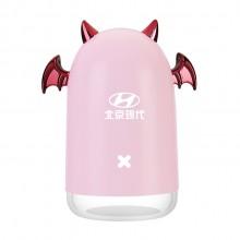 北京现代定制小恶魔迷你加湿器