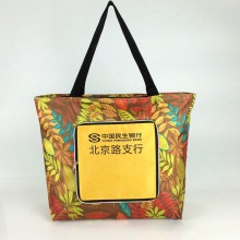 大包购物袋折叠袋可定制LOGO