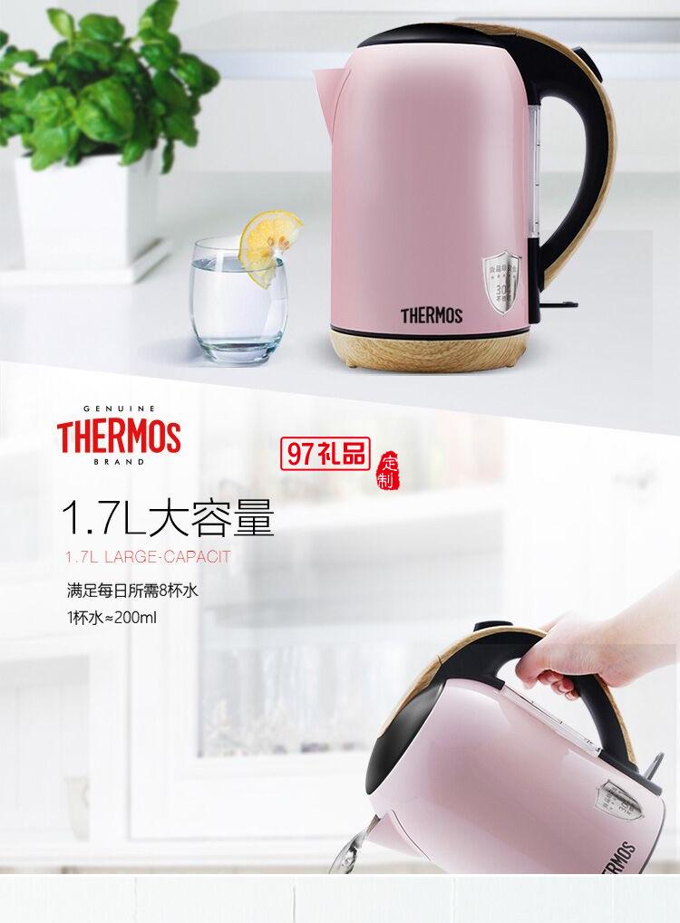膳魔师电热水壶食品级304不锈钢大容量电水壶
