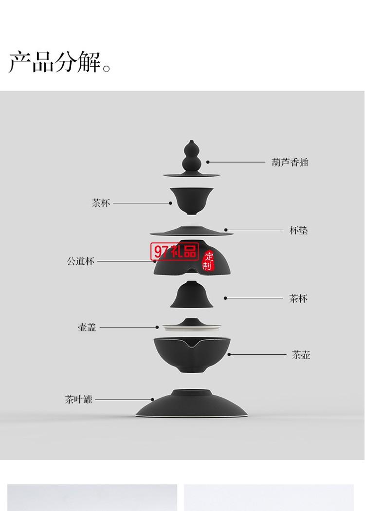 三潭映月茶具套装七件套