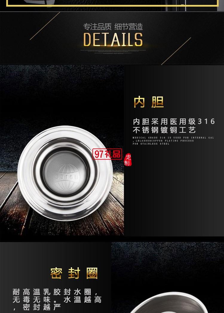 火象洛克全钢高档保温杯HXB-BW046/BW046-1 钢本色