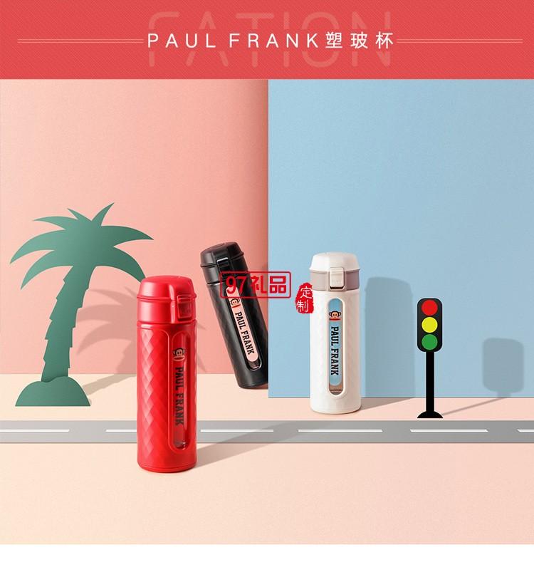 大嘴猴(Paul Frank)创意卡通高硼硅塑玻杯保温杯