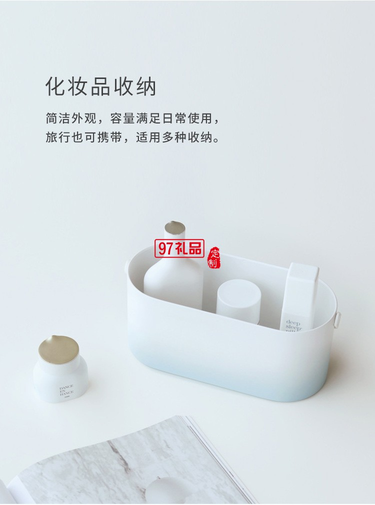 便携化妆盒