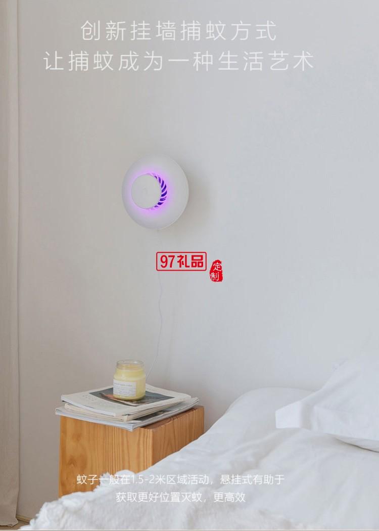 家用灭蚊灯