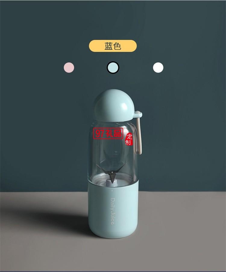 新品果派榨汁杯定制logo定制