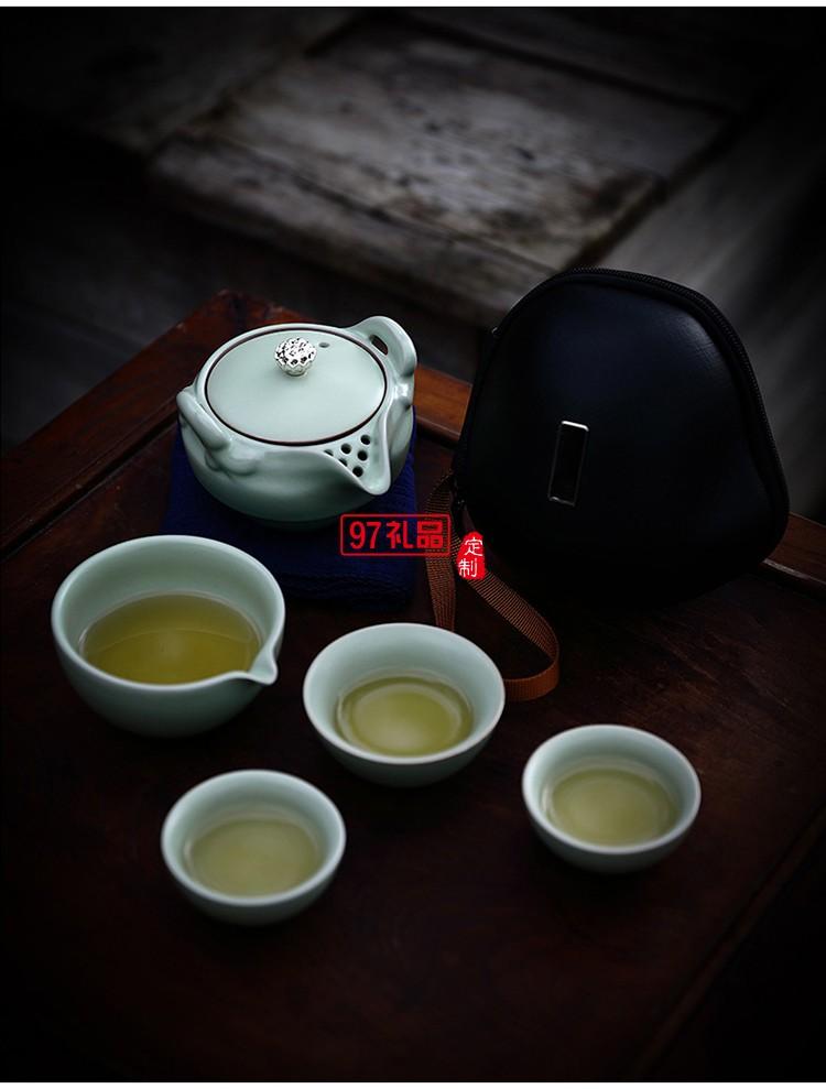 一壶二杯便携旅行茶具套装创意礼品可定制logo