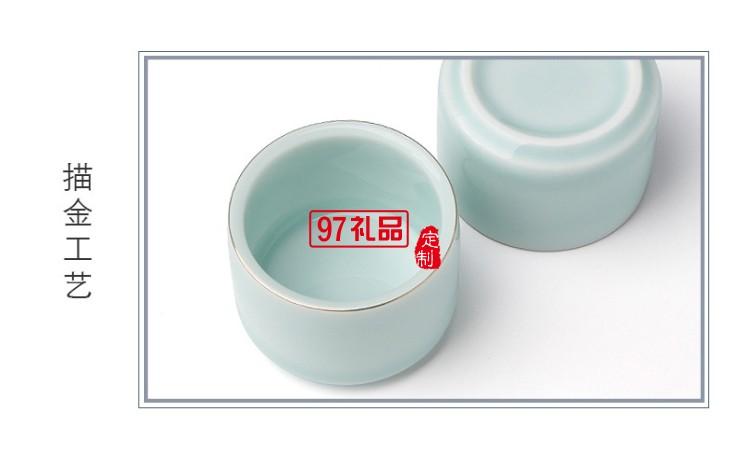 旅行茶具便携茶具套装一壶二杯 可定制logo