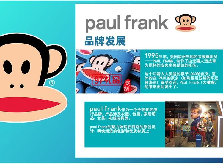 大嘴猴Paul Frank曼瑞雅套装 可定制logo