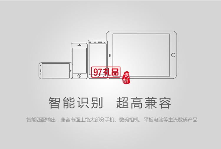 9000毫安超薄吸盘移动电源便携快充手机通用充电宝 黑色logo定制