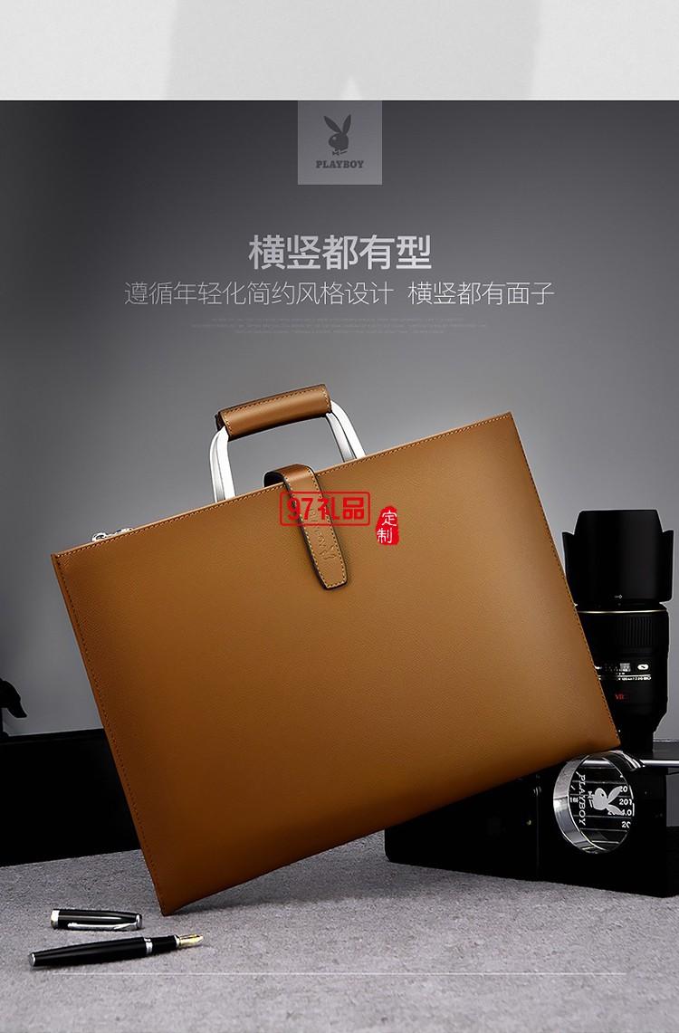 男士手提包横款信封包单肩包斜挎包
