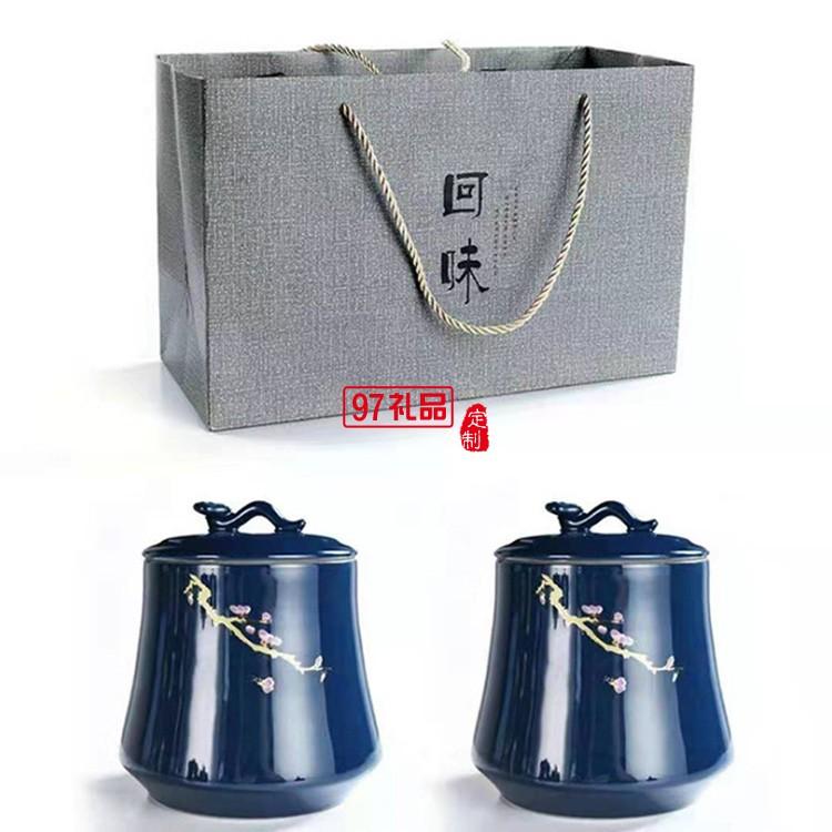 高档商务送礼礼品茶叶罐双罐套装 可定制logo