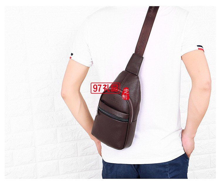 单肩包男士胸包出行公文包