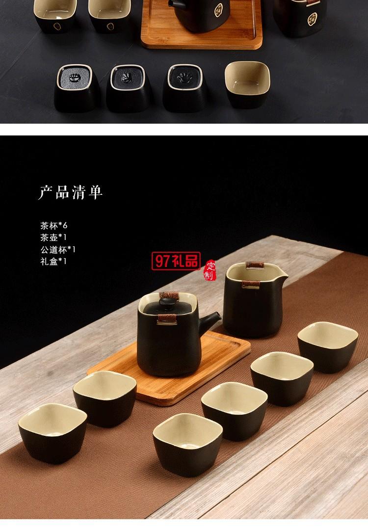 家用茶具套装 拾趣黑陶八件套 石头剪刀布 礼品 定制 logo 简约中