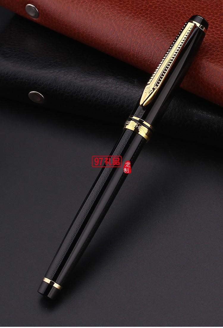 英雄宝珠笔成人书写签字笔商务办公用礼盒装礼品笔